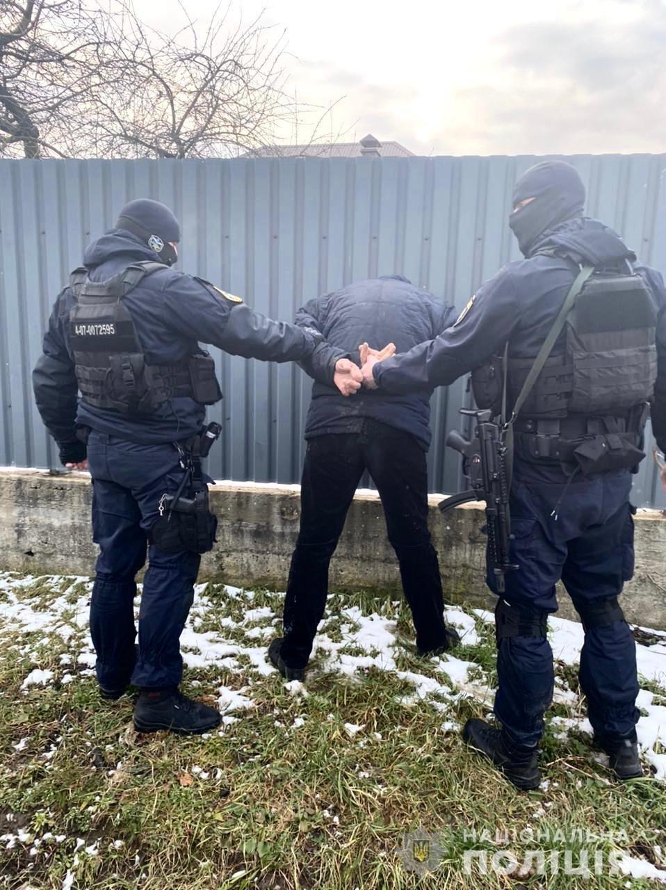 Головне управління Національної поліції у Закарпатській області