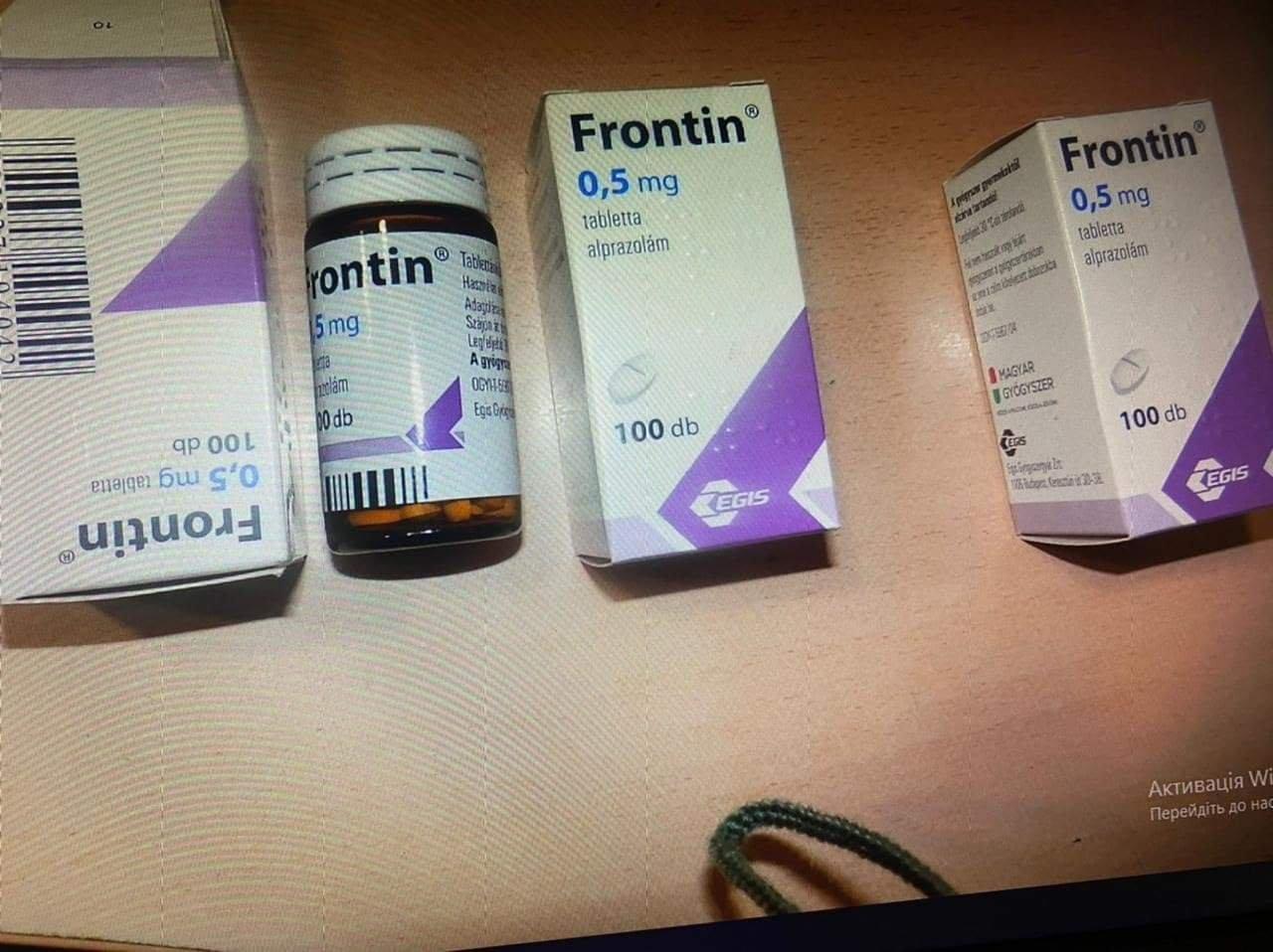 На Закарпатті чоловік намагався перевезти через кордон психотропні препарати (ФОТО), фото-2