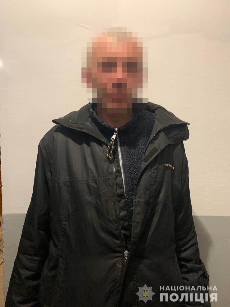На Закарпатті поліцейські затримали грабіжника, який напав на пенсіонерку (ФОТО), фото-1