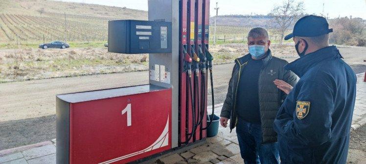 Закарпатські АЗС перевірять на дотримання вимог пожежної та техногенної безпеки (ФОТО), фото-2