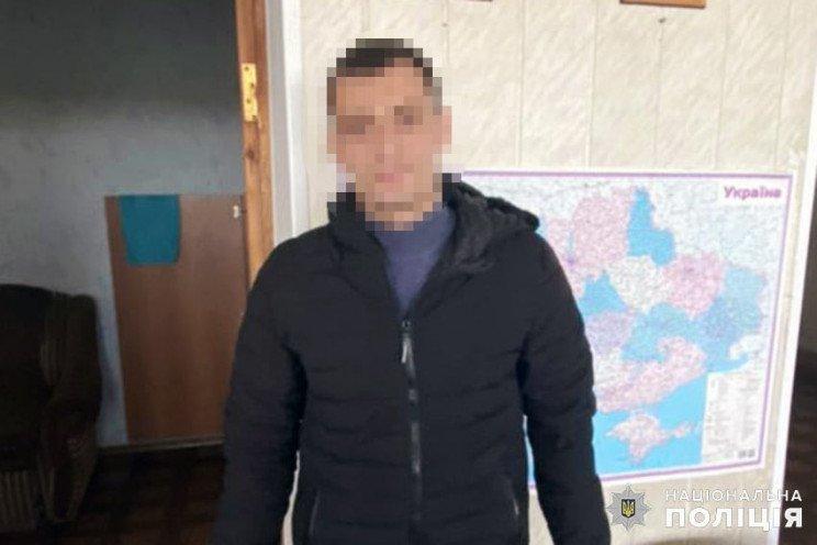 На Хмельниччині затримали молодика, якого шукала поліція Закарпаття, фото-1