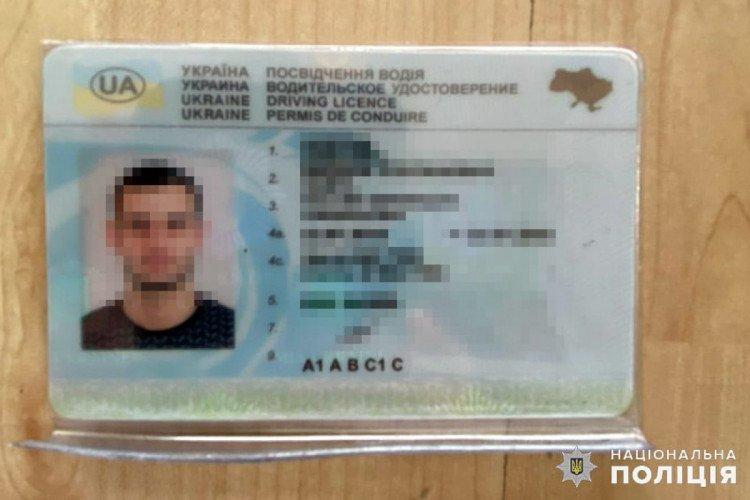 На Хмельниччині затримали молодика, якого шукала поліція Закарпаття, фото-2