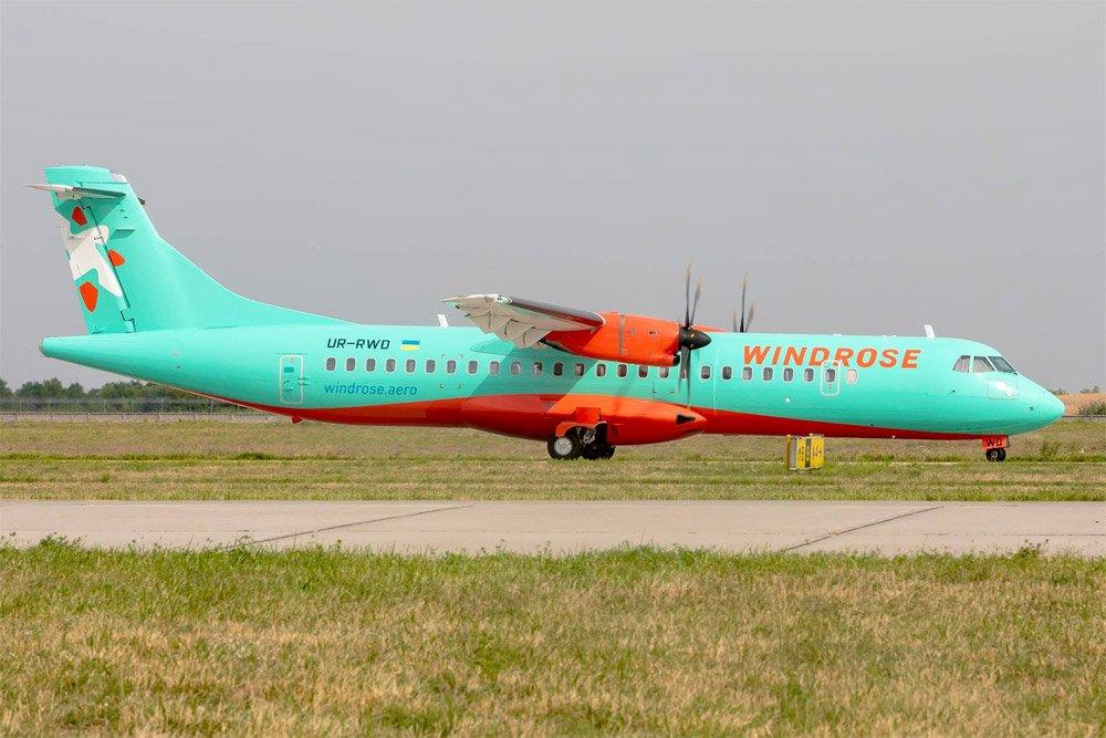 Перші авіарейси Київ-Ужгород: розклад і ціни на авіаквитки, фото-1