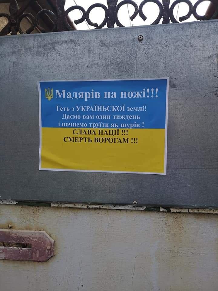 karpat.in.ua