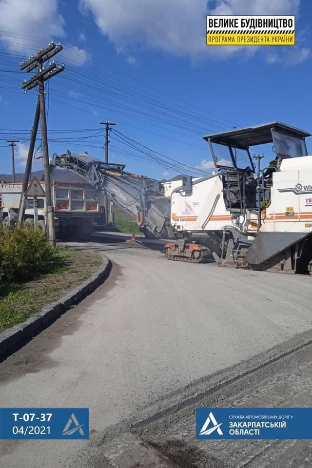 «Велике будівництво»: на Закарпатті відремонтують ще одну дорогу (ФОТО), фото-2
