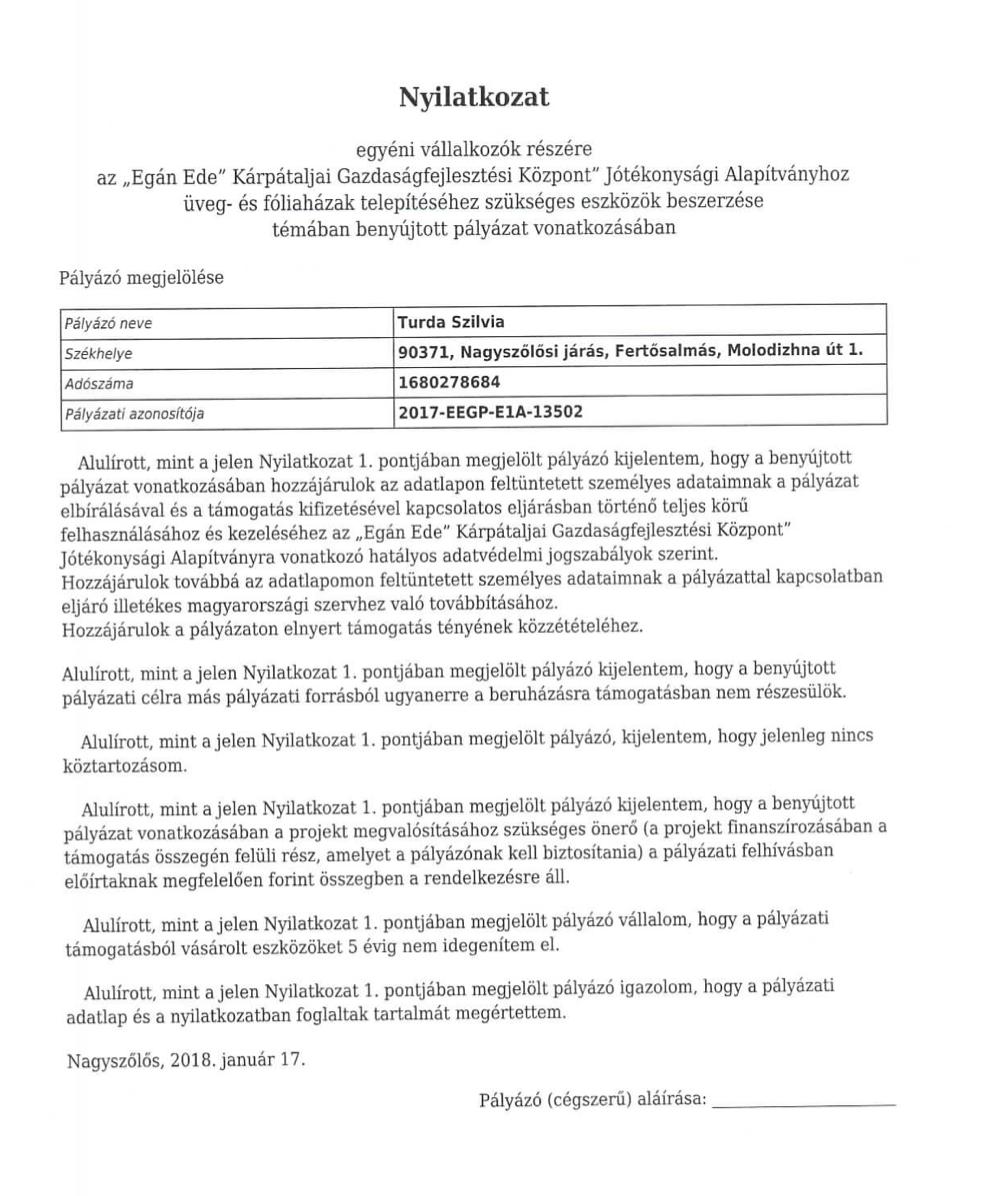 Нарколабораторію на Берегівщині побудували за кошти благодійного фонду Угорщини, фото-10