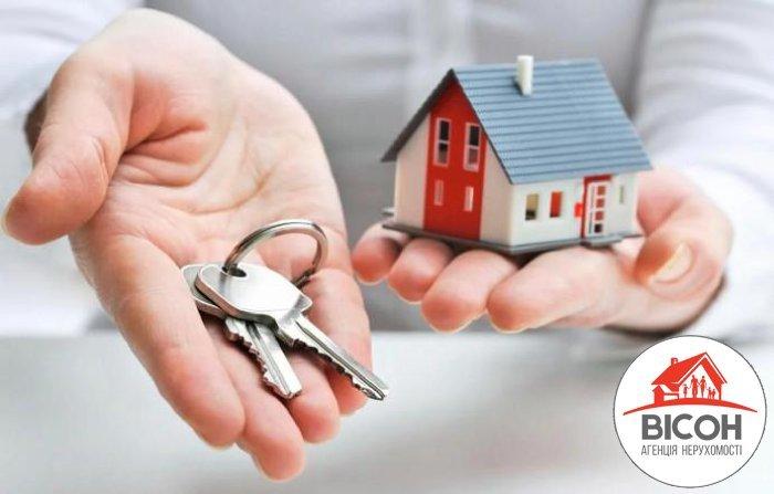 Критерії пошуку агентства нерухомості